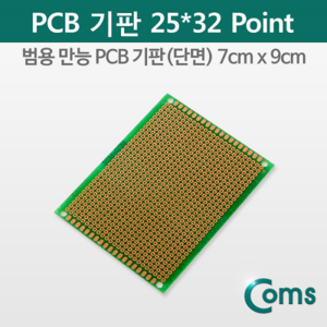 [라이트컴]Coms PCB 기판(green / 25*32 Point), 7x9cm BU522